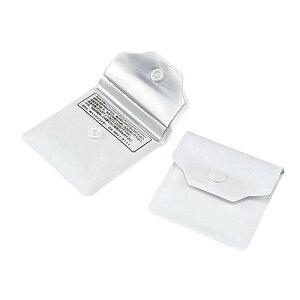 【3万円以上送料無料】喫煙具カテゴリの携帯灰皿名入れ用白無地 短納期/まとめ買い/卸売り