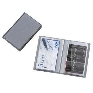 【ポイントカードケース】ノベルティ/名入れ/粗品/記念品/販促品 安い/安価 文房具・デスク周り
