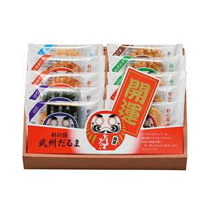 【3万円以上送料無料】菓子カテゴリの彩の国だるませんべい 複数お届け/お歳暮/お返し
