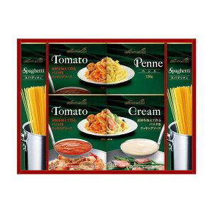 【クッキングパスタセット】景品・まとめ買いお見積歓迎 お中元/お歳暮 食卓ギフト・調味料