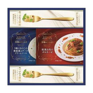 【昭和至福のひとときパスタ】景品・まとめ買いお見積歓迎 のし/包装 食卓ギフト・調味料
