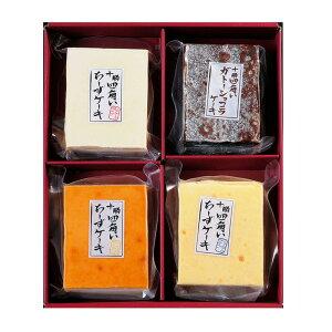 【チーズケーキ&ガトーショコラ】景品・まとめ買いお見積歓迎  食品