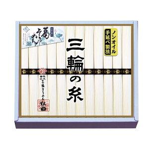 【3万円以上送料無料】麺類・レトルト・カレーカテゴリのノンオイル製法三輪の糸 お歳暮/複数お届け/包装