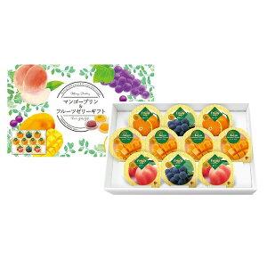 【マンゴープリン&フルーツゼリー】景品・まとめ買いお見積歓迎 お中元/包装 菓子類