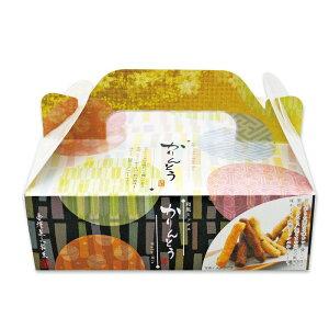 【3万円以上送料無料】一般的な食品カテゴリのミックスかりんとうBOX お返し/お礼/おみやげ