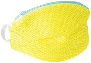 【3万円以上送料無料】販促向け衛生用品カテゴリのマスクの型くずれを防ぐ洗濯ネット まとめ売り/ばらまき/オリジナルまとめ買い