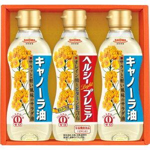 【昭和産業 ピュアオイルセット】景品・まとめ買いお見積歓迎 のし/包装 食卓ギフト・調味料