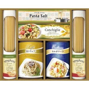 【BUONO TAVOLA 化学調味料無添加ソースで食べる スパゲティセット】景品・まとめ買いお見積歓迎 包装/お中元 食卓ギフト・調味料