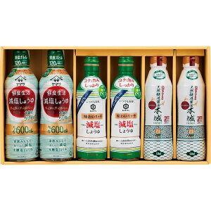 【鮮度ボトルバラエティセット】景品・まとめ買いお見積歓迎 包装/のし 食品