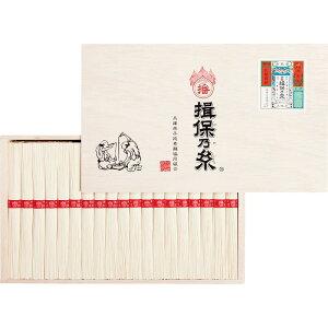 【3万円以上送料無料】麺類・レトルト・カレーカテゴリの揖保乃糸 上級品 お歳暮/複数お届け/のし
