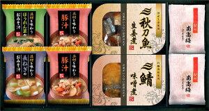 【三陸産煮魚&おみそ汁・梅干しセット】景品・まとめ買いお見積歓迎 お返し/法人向け 食品