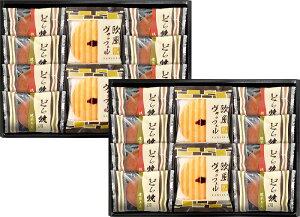【3万円以上送料無料】菓子カテゴリのどら焼き&ヴァッフェル 詰合せ 法人向け/お歳暮/のし