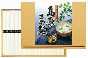 【島原素麺16束】景品・まとめ買いお見積歓迎 お歳暮/法人向け 麺類・レトルト・カレー