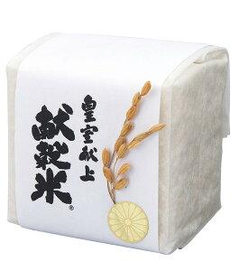 【稲穂付き 皇室献上献穀米300g】景品・まとめ買いお見積歓迎 お礼/包装 食品