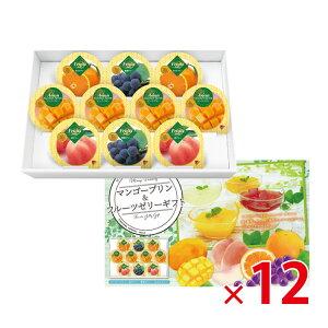 金澤兼六製菓 マンゴープリン&フルーツゼリーギフト(10個入) 12個セット