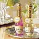 ★楽天ランキング1位獲得!シャンパンみたいなハンドソープ1個【粗品・景品・ノベルティ・結婚式・パーティー・プチギ…