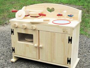手作り 木製ままごとフルキッチン DHK 「吉野の桧製フライパンとお鍋つき!」(完成品です!)