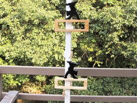 手作り木製タオル掛け・さか立ち黒猫2本セット  猫 木製 手作り 黒猫 ロッカー