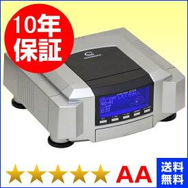 リブマックス12700【ココロカ】 程度AA 10年保証 電位治療器 中古