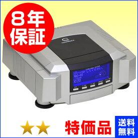 リブマックス12700【ココロカ】 程度特価 8年保証+1年保証 電位治療器 中古