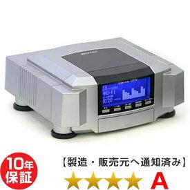 リブマックス12700【ココロカ】 程度A 10年保証 電位治療器 中古
