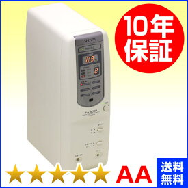 シェンペクス FA9001 ★★★★★(程度AA)新品部品セット 10年保証 家庭用電位治療器(fa91-10-AA)SHENPIX Electric potential treatment