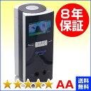 コスモドクター イオ9000(io9000) 程度AA 8年保証+1年保証 コスモヘルス株式会社 家庭用電位治療器 中古