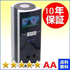 コスモドクター イオ9000(io9000) 程度AA 10年保証 コスモヘルス株式会社 家庭用電位治療器 中古