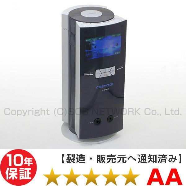 電位治療器コスモドクター io9000【中古】(Z)9年保証