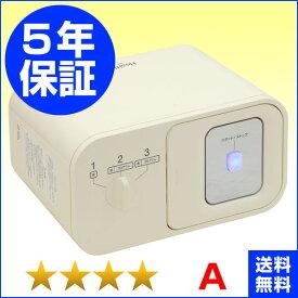 ヘルストロン HEF-N4000W(寝式) 程度A 白寿生科学研究所(ハクジュ) 5年保証 電位治療器 中古