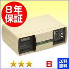 ヘルストロンHEF-P3500(寝式)★★★(程度B)8年保証白寿生科学研究所(ハクジュ)家庭用電位治療器(he_P35-8-B)
