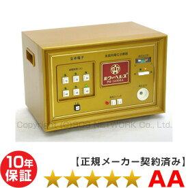 パワーヘルス PH-14000A ★★★★★(程度AA)10年保証 電位治療器【中古】