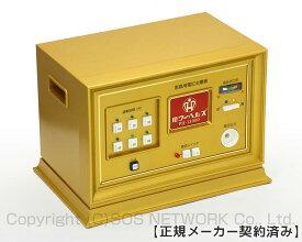 【レンタル】 パワーヘルス PH-13000 株式会社ヘルス 電位治療器 30日