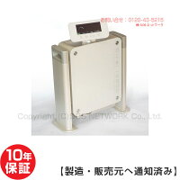 【並品】電位治療器mirai14000(みらい14000)【中古】(mirai14-F014k)
