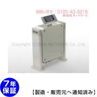 mirai14000(みらい14000)【最良品】電位治療器【中古】(mirai14-020T)