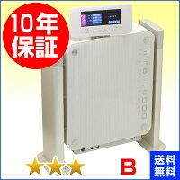 mirai14000(みらい14000)★★★(程度B)10年保証家庭用電位治療器(mirai-10-B)