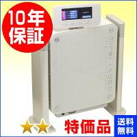 mirai14000(みらい14000)★★(特価品)10年保証家庭用電位治療器(mirai-10-TK)