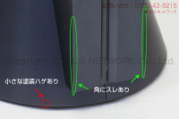【良品】電位治療器FUTUREフューチャー14000【中古】(FUTU-018u)