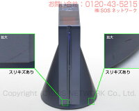 【良品】電位治療器FUTURE14000(フューチャー14000)【中古】(FUTU-019u)