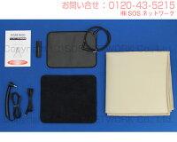 【優良品】電位治療器FUTURE14000(フューチャー14000)【中古】(FUTU-020u)