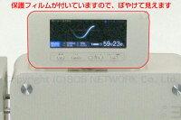 【優良】電位治療器mirai14000(みらい14000)優良品【中古】