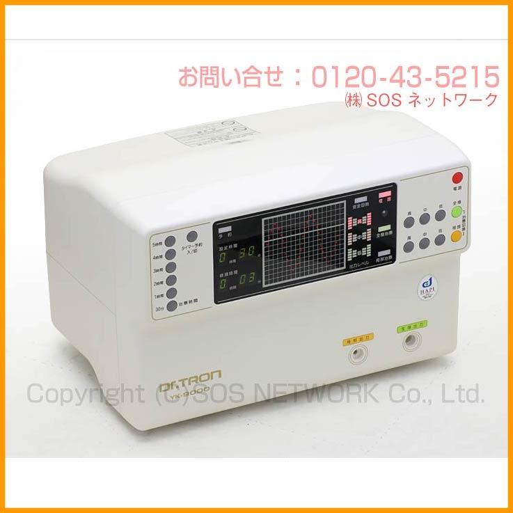 ドクタートロン YK-9000白タイプ 優良品 8年保証 株式会社ドクタートロン 電位治療器 中古
