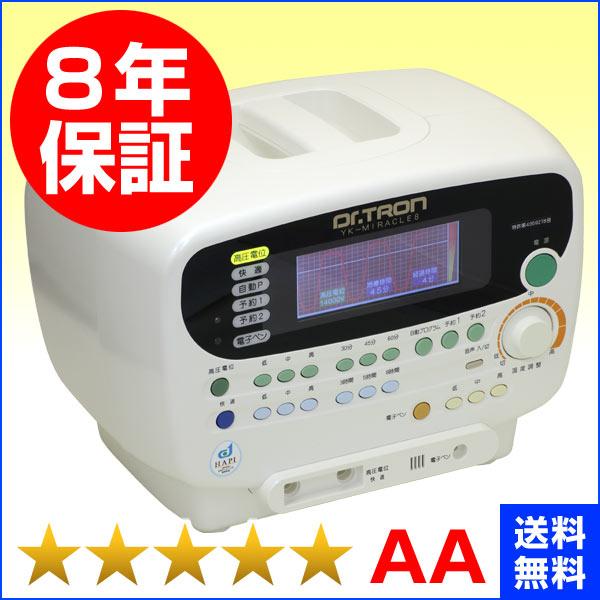 ドクタートロン YK-ミラクル8 程度AA 8年保証 電位治療器 中古