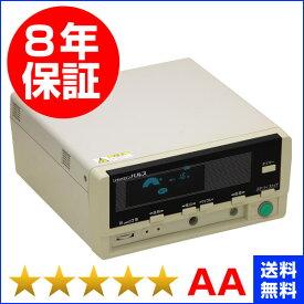 リカバロンパルス ★★★★★(程度AA)8年保証 電位治療器【中古】