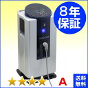 アスモケア SE-14000 ★★★★(程度A)8年保証 電位治療器【中古】