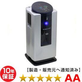 アスモケア SE-14000 ★★★★★(程度AA)10年保証 電位治療器【中古】