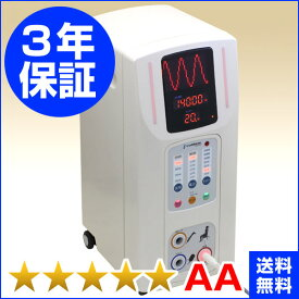 プロメイト14000RX ★★★★★(程度AA)3年保証 電位治療器【中古】