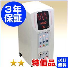 プロメイト14000RX ★★(特価品)3年保証 電位治療器【中古】