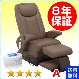 イアシス RS-14000+O2チェアセット 日本リシャイン フルライフ コスモヘルス 程度A 電位治療器 8年保証【中古】新品の絶縁シートおまけ