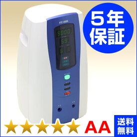 フィットケア 電位治療器 ★★★★★(程度AA)5年保証【中古】